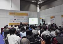 IME2019上海三天精彩活动预告(附完整会议议程)